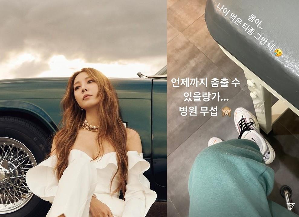 """보아, 35세 K팝 여신의 걱정 """"언제까지 춤출 수 있을까"""""""