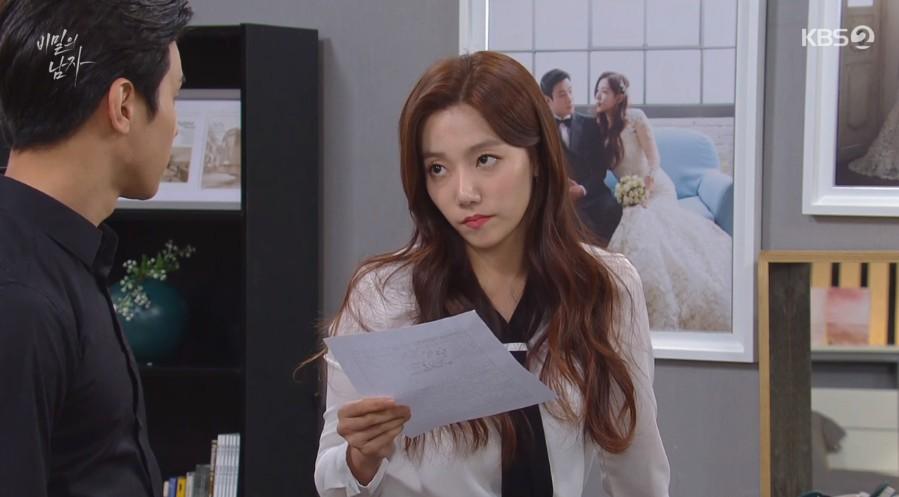 """'비밀의 남자' 이채영, 이시강이 내민 이혼서류 찢었다 """"엄현경 가만 안 둬""""[종합]"""