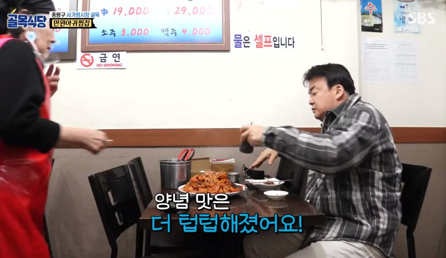"""'골목식당' 백종원, 만원아귀찜집에 메뉴변경 추천 """"가격만큼 중요한 것이 맛"""""""