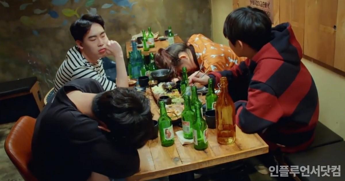 술 마신 다음날 반드시 '술똥'을 싸게 되는 과학적 이유(영상)