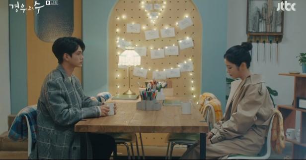 """'경우의 수' 옹성우X신예은, 1년만의 재회+아픈 이별 """"그 연애는 틀렸어"""" [종합]"""