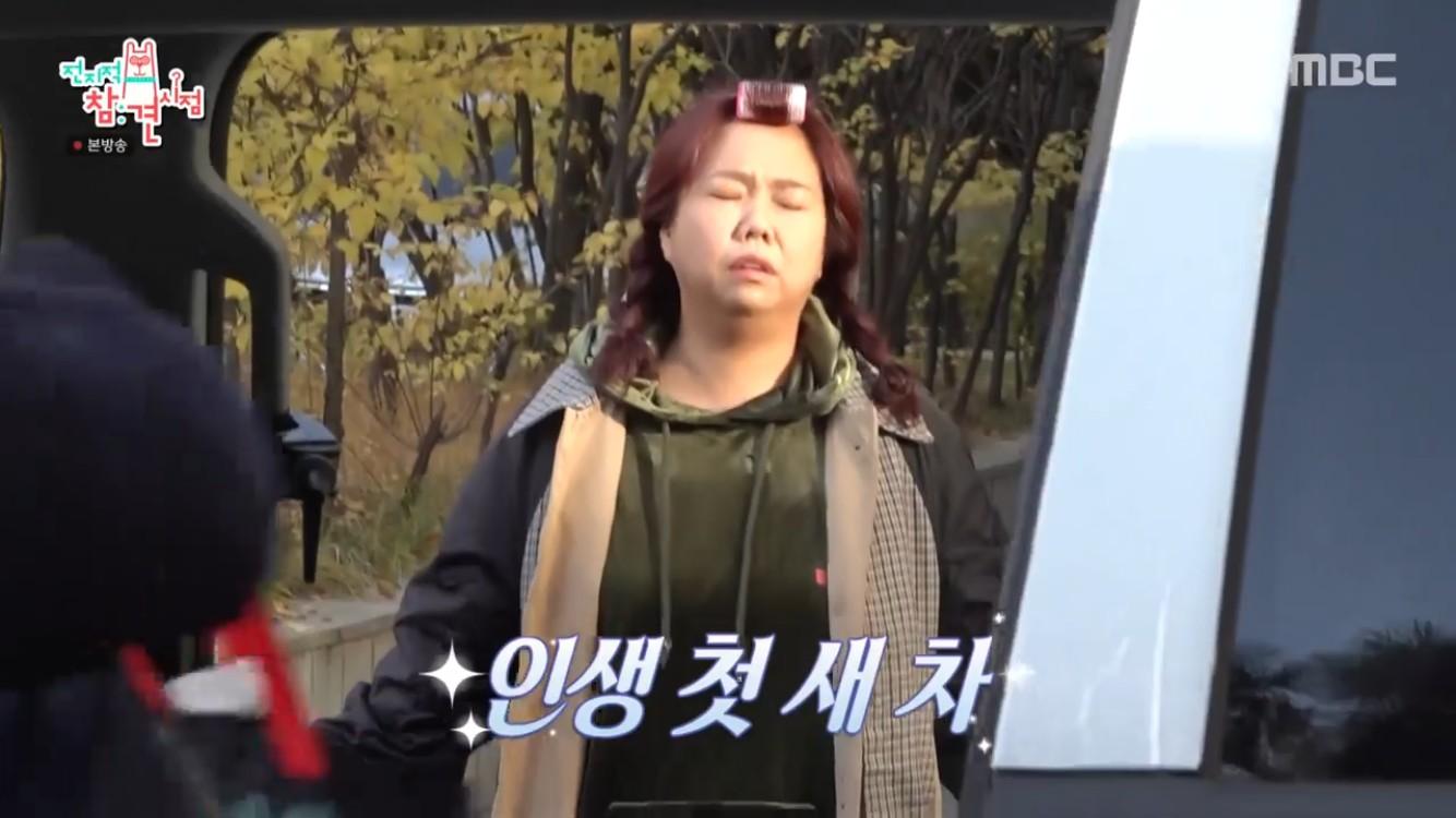 """'전참시' 홍현희, 인생 첫 새 차에 감격→新매니저 운전경력 한 달 """"무탈하게 안전운전"""""""