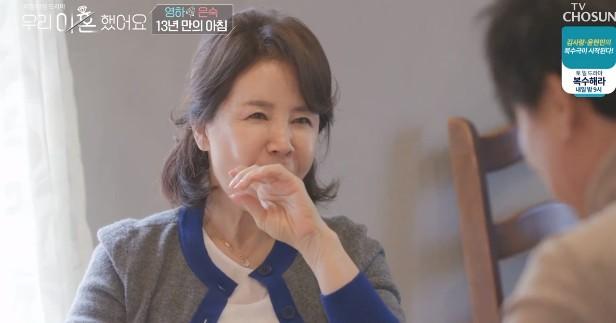 """'우이혼' 이영하X선우은숙, 온탕과 냉탕 사이""""40년 전 결혼 이유""""→""""과거 반복"""" [종합]"""