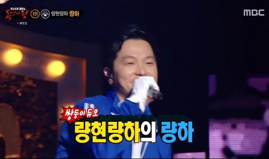 """'복면가왕' 쉼표 량하 """"량현량하로 만 12세 데뷔...지금은 웨딩사업중"""" [종합]"""