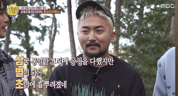 '선녀들' 김종민, 유병재 긴장케한 삼행시 달인? 속 시원 삼행시 '폭소'