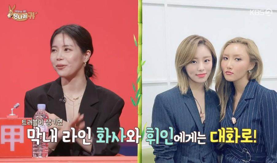 """'당나귀 귀' 마마무 솔라, 극한관리 중 단합대회 소집 """"다이어트 잠시 안녕""""[종합]"""