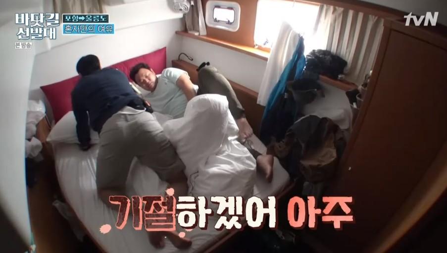 """'바닷길 선발대' 유연석, 나홀로 세이호 만끽 """"모든 것이 완벽"""""""