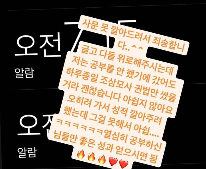 """""""올타임 레전드 인생""""…이영지, 수능 못 치른 '황당 사연'"""