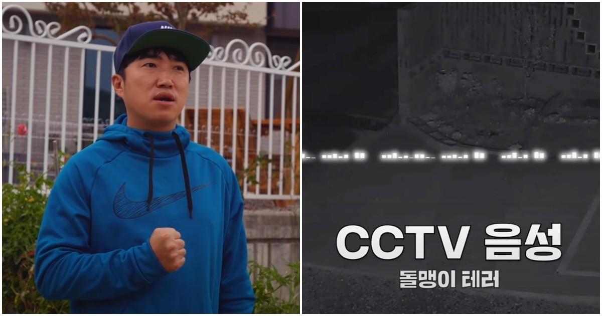 장동민 집·차량 테러범 붙잡혀…'범행 상황 보니'