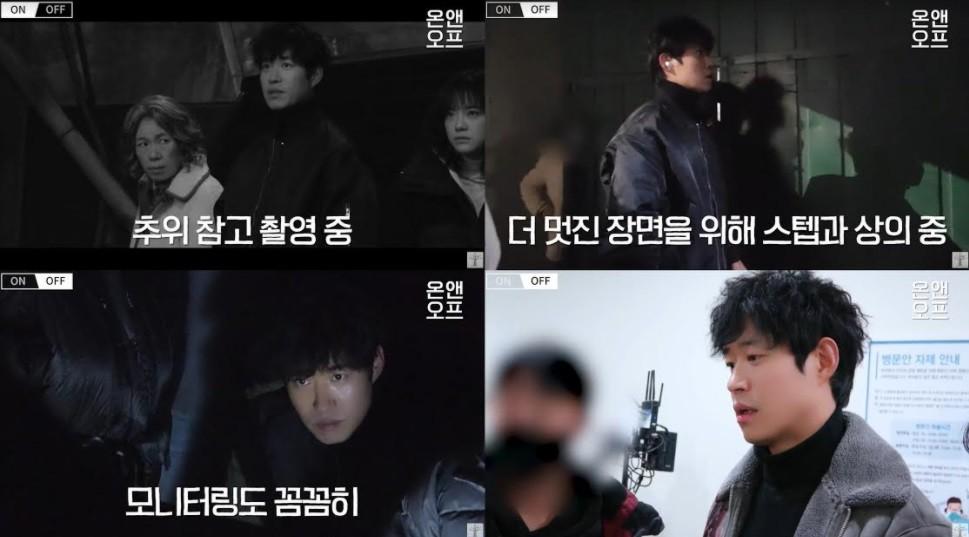유준상, '경소문' 메이킹 비하인드 공개... ON-OFF 가득 채운 '찐 열정' 모먼트