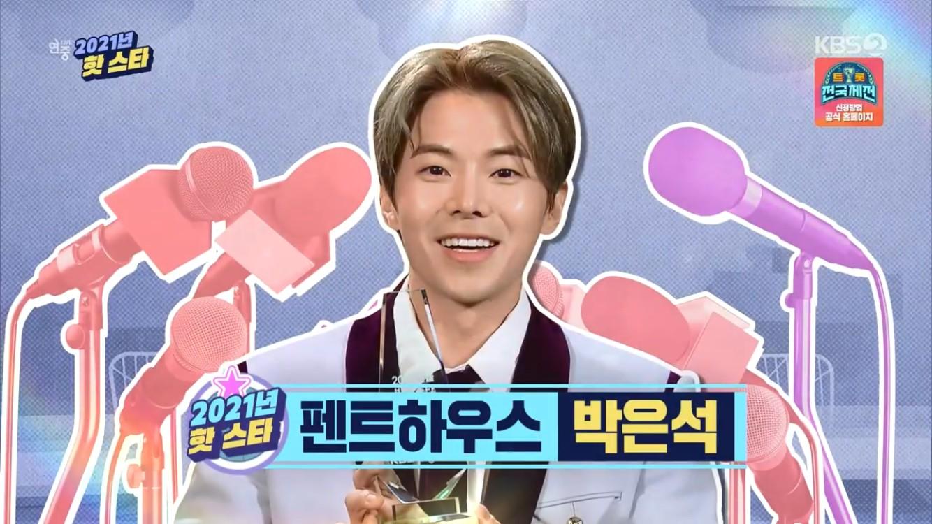 """'연중' 박은석 """"'펜트하우스' 현장은 살벌하다…시즌2 더 할 것"""" [종합]"""