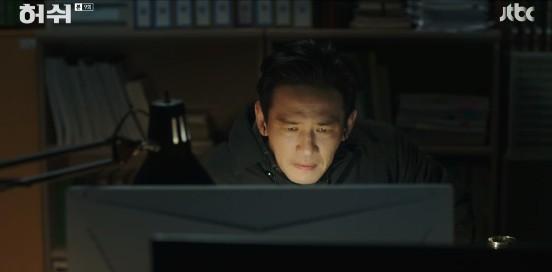 """'허쉬' 황정민, 손병호에 선전포고 """"매일한국 채용비리 밝힐 것"""" [종합]"""