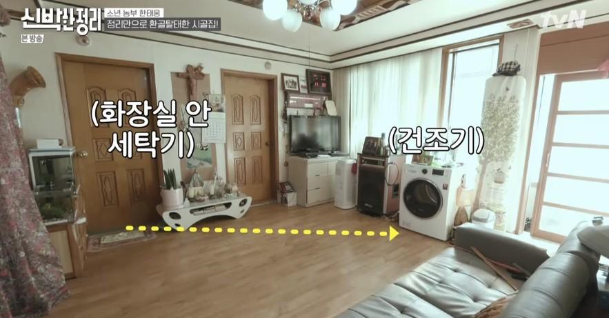 """'신박한 정리' 소년농부 한태웅, 30년 된 시골집의 대변신 """"만족"""""""