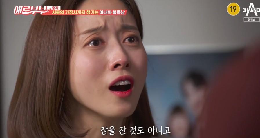 """'애로부부' 서로의 가정사까지 챙기는 아내와 불륜남? MC들 """"자기합리화""""[종합]"""