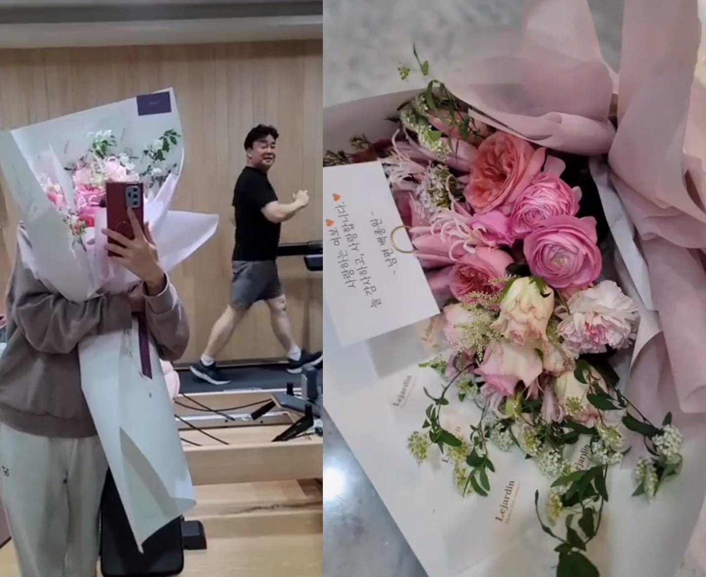 '결혼 8주년' 소유진, ♥백종원 깜짝 꽃 선물에 애교 폭발 [리포트:컷]