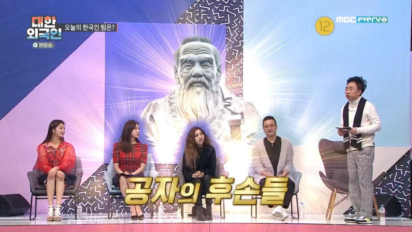 """'대한외국인' 안혜경 """"한정수보다 구본승""""→공서영 """"대시한 연예인 10명 넘어"""""""