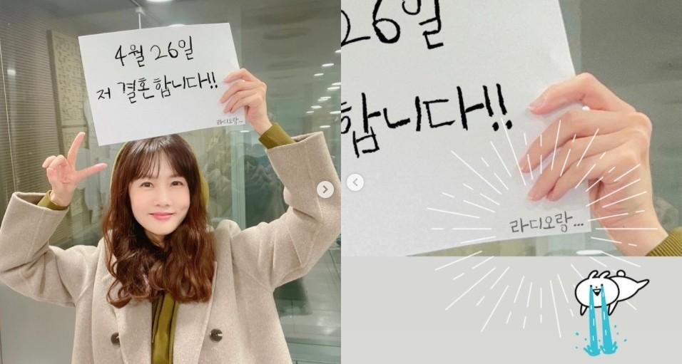 박소현, 라디오와 결혼 발표? 익살맞은 모습도 예쁨 한도 초과 [리포트:컷]