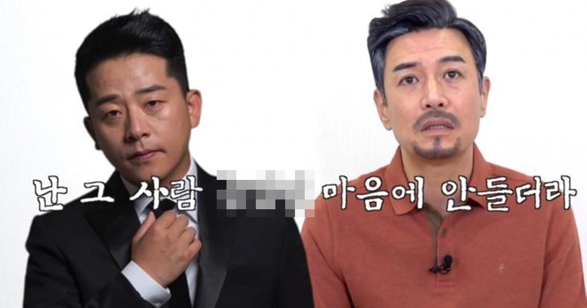 """OO 마음에 안 들어""...김대희, 유튜브 '꼰대희'서 김준호 언급"