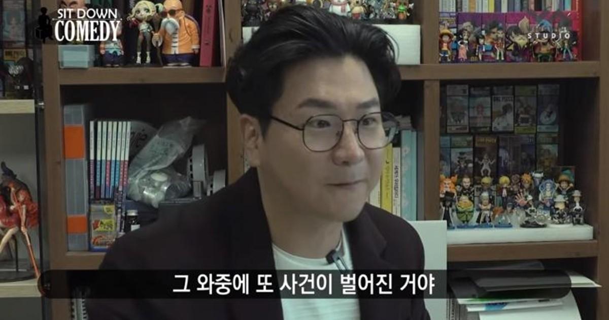 개그맨 김시덕, 유튜브서 과거 '동기 집합' 당한 이야기 폭로