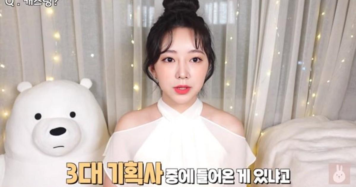 """'송대익 전 여친' 유튜버 이민영, """"3대 기획사 중 캐스팅 제의 있었다"""""""