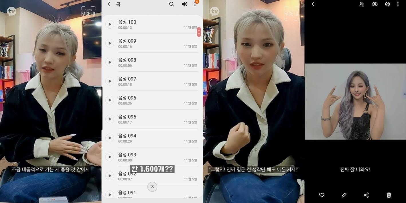 '페이스아이디' (여자)아이들 소연, 휴대폰 속 녹음 파일만 1600개? 음악열정 대방출