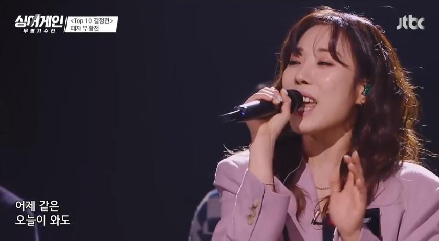 '싱어게인' 33호 가수 유미, 패자부활전 통해 TOP10 진출