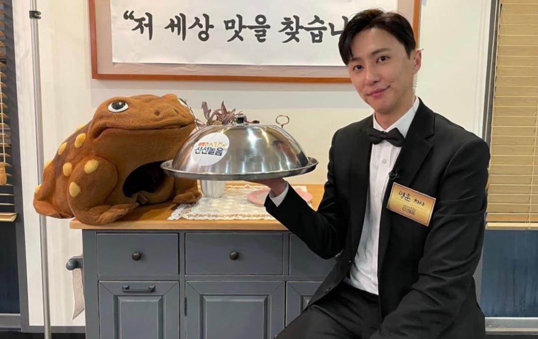 이명훈, '볼빨간 신선놀음' 합류... 서장훈X성시경과 호흡[공식]