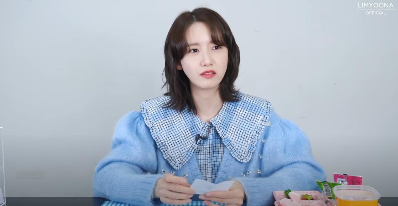 """윤아, 팬들과 Q&A…""""내가 가장 듣고 싶은 말은"""""""