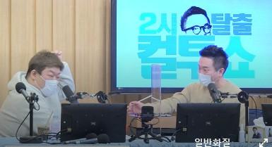 """'컬투쇼' 유민상 능청입담 """"김민경과 결혼? 동반 라디오 DJ 되면 영혼팔겠다"""""""