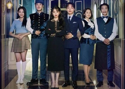 아이유X여진구의 '호텔 델루나', 대형 뮤지컬로 재탄생된다[공식]