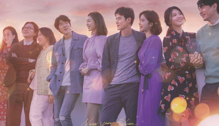 '새해전야', 9주 만에 韓영화 예매율 1위 [필름:리포트]