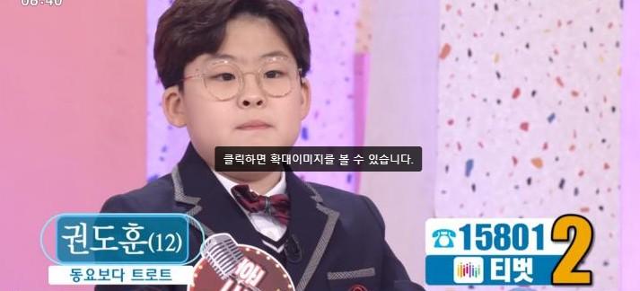 """'아침마당' 권도훈 母 """"팔삭둥이 아들에게 미안"""""""