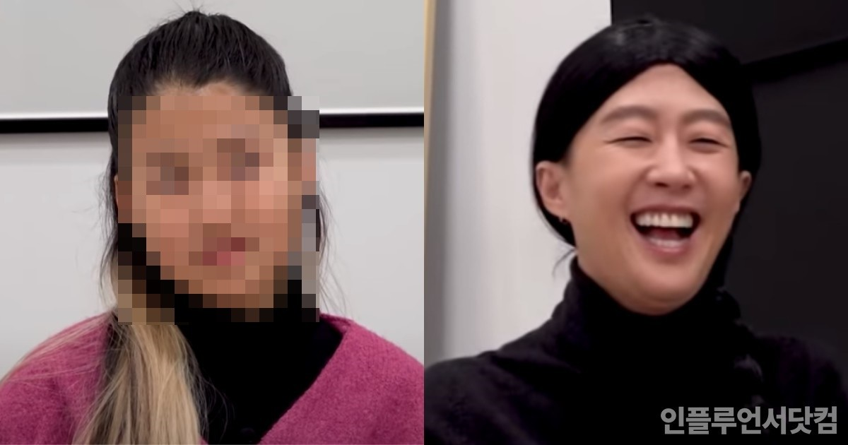 """""""홍진경 심은데 홍진경 난다"""" 홍진경 딸 라엘 미친 예능감"""