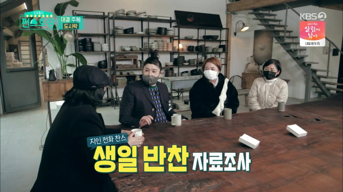 """'편스토랑' 이영자와 영통 홍현희♥제이쓴 """"다시 태어나도 결혼? 아니요!"""""""