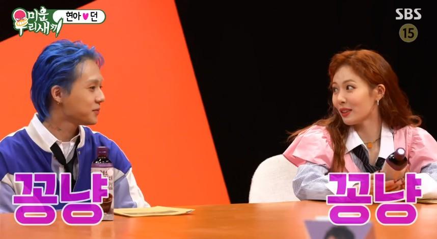 """'미우새' 던 """"현아와 6년째 연애 중... 본명으로 불릴 때 등골 오싹""""[종합]"""