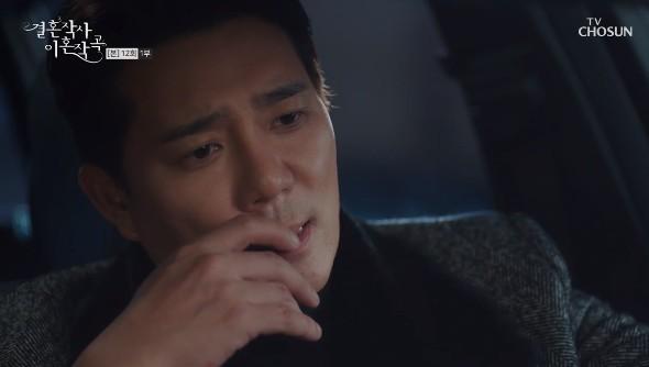 """'결혼작사' 송지인, 이태곤에 사랑고백 """"이런감정 처음""""→성훈, 이민영에 이마키스 [종합]"""