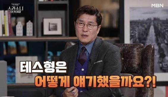 '스라소니 아카데미' 3월 4일→11일 편성 조정... 더 높은 완성도를 위해[공식]