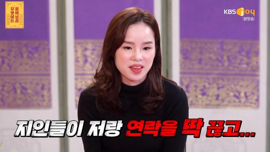 """'물어보살' 최원희, 피겨 선수에서 보살로 """"신내림 후 지인들과 연락 끊겨"""""""