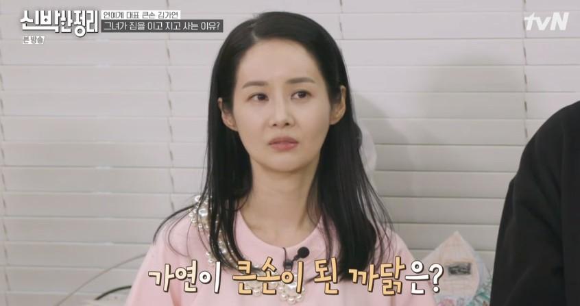 '신박한 정리' 김가연, 박나래도 놀란 큰 손... 촬영장에 '가연밥차' 제공