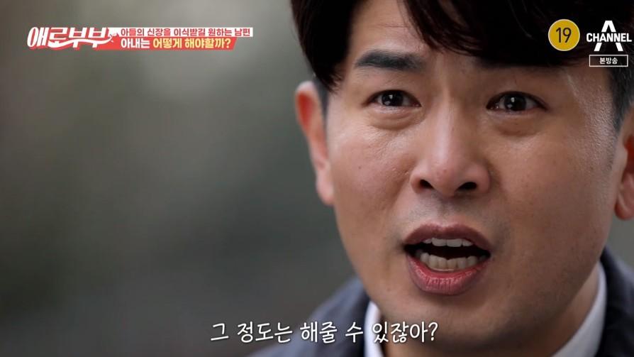 """'애로부부' 역대급 인면수심 남편 사연에 MC들 충격+공분 """"子신장 노린 父"""" [종합]"""