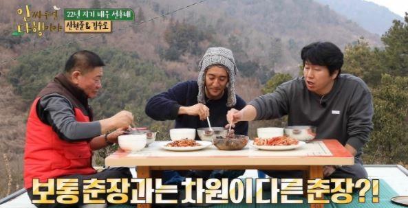 '안다행' 신현준X김수로, 먹방으로 자급자족 피날레