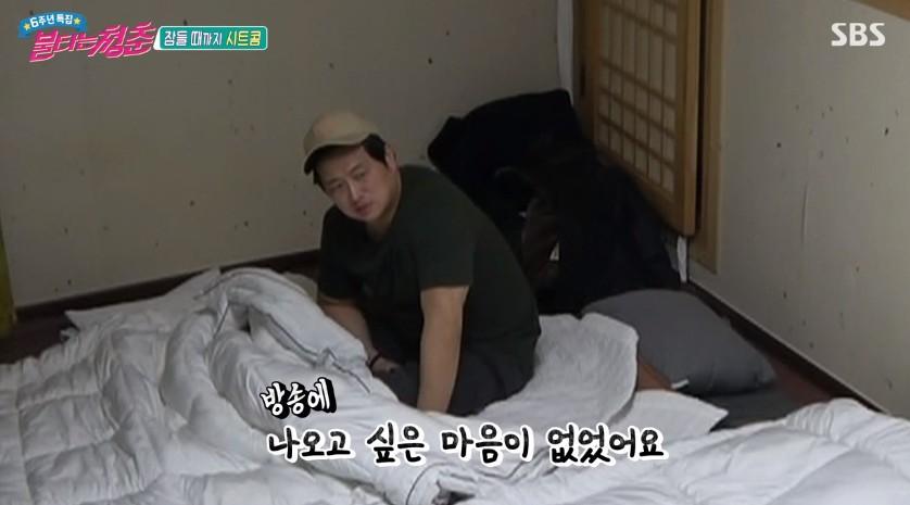 """'불청' 김찬우 """"수년간 섭외 거절, 방송할 마음 없었다""""[종합]"""