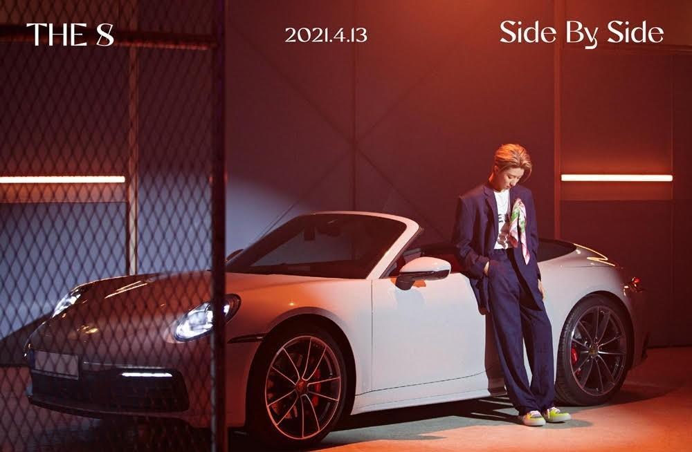 세븐틴 디에잇, 13일 싱글 'Side By Side' 발매... 티저 이미지 공개