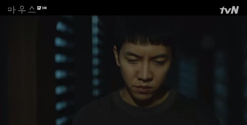 """'마우스' 이승기, 피투성이 된 박주현 보며 분노 """"살벌 눈빛"""""""