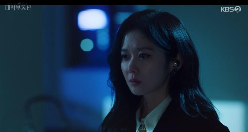 """첫방 '대박부동산' 퇴마사 장나라, 사기꾼 정용화 정체 알았다 """"영매였다니...""""[종합]"""