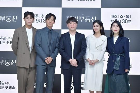 """'대박부동산' 출격…""""단짠+휴머니즘 드라마"""" [종합]"""