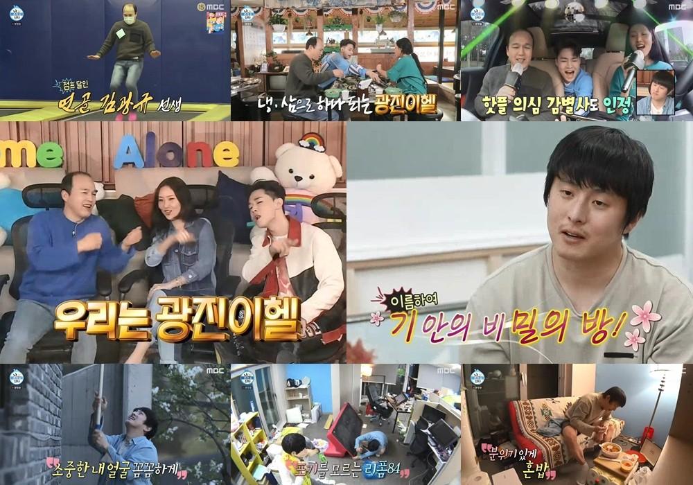 '나혼자산다' 김광규 핵인싸 만들기? 웃음+케미 다잡으며 동시간대 1위