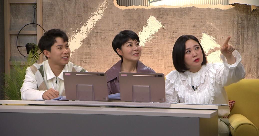'바꿔줘 홈즈' 김숙 VS 양세형, 두 번째 언택트 인테리어 대결 '승자는?'
