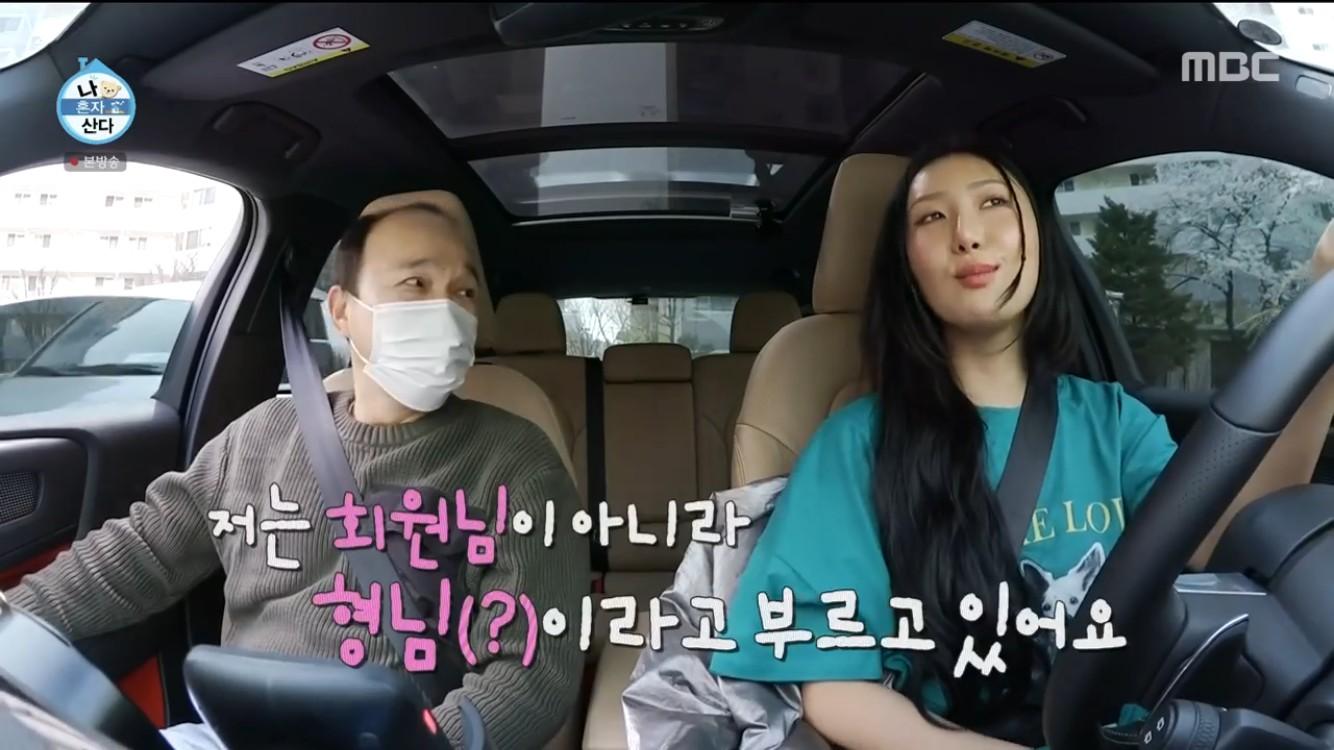 '나혼산' 화사, 김광규X헨리와 핫플 투어→품절 예감 '불돼지꼬리' 먹방 [종합]