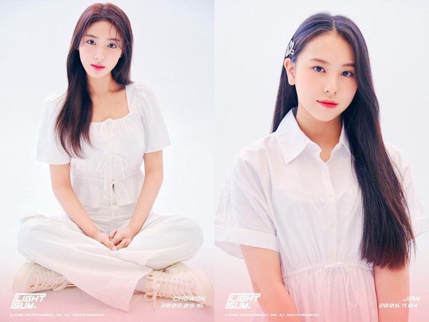 라잇썸, 초원X지안 프로필 공개…'프듀48' 한초원 데뷔